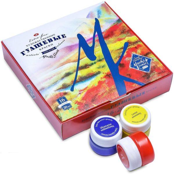 Fine Professional Designers Gouache Paint Set 16x20ml