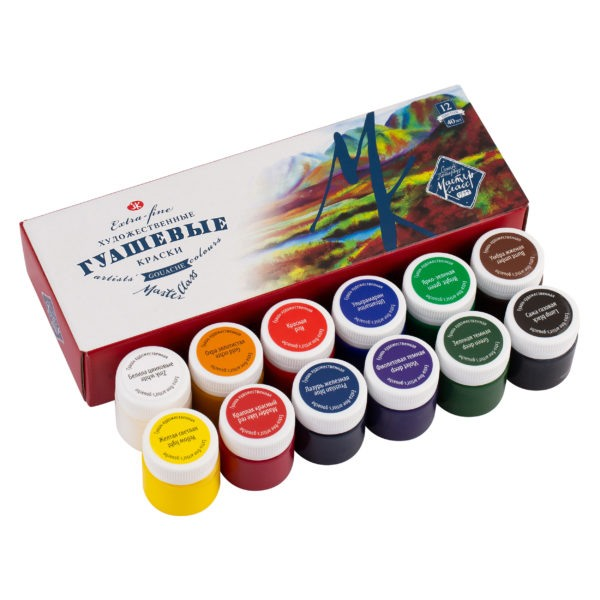 Master Class Designers Gouache Paint Set
