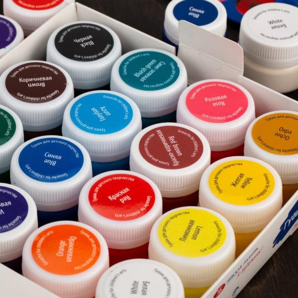 Gouache Paint Set Safe for kids 16x20ml