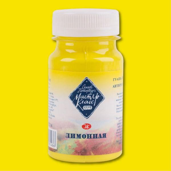 Lemon Yellow Gouche Colour